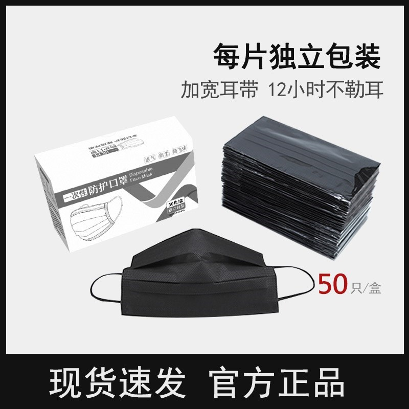 Disable bla three-layer dustproof, breable, sunscreen and pr