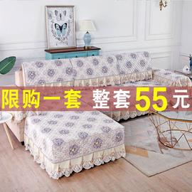 沙发垫四季通用布艺组合套装1+2+3家用客厅萬能沙发套罩巾全包盖