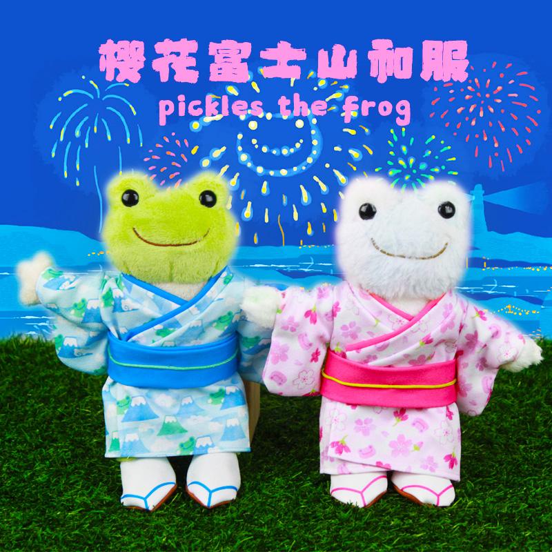 Smiling frog Fuji Mountain Cherry Blossom kimono set plush toys replaceable clothes