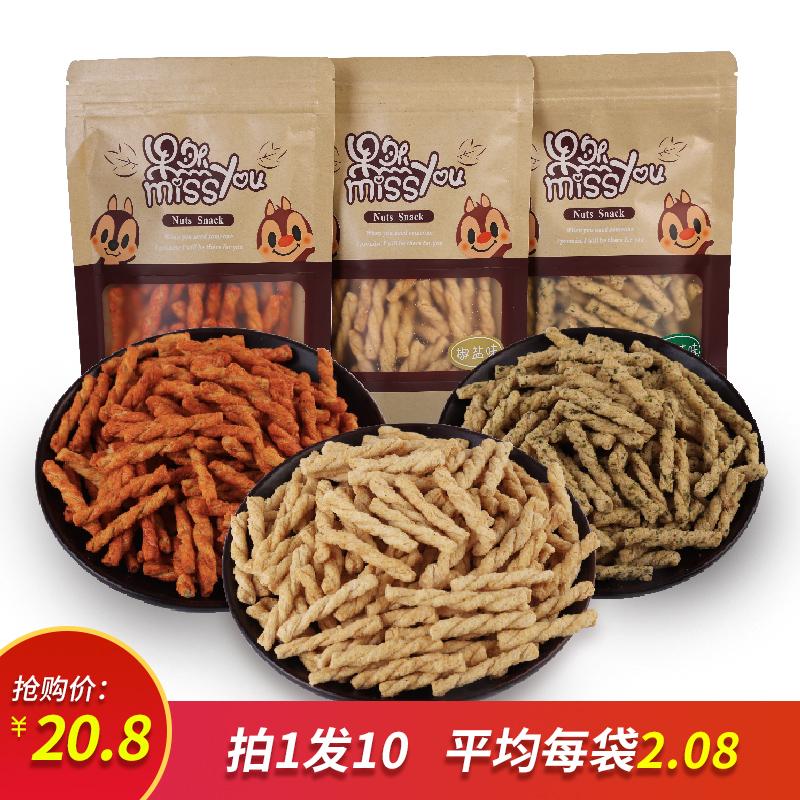 西安饭庄手工小麻花拍1发10小吃咪休闲食品零食袋装装单独包装