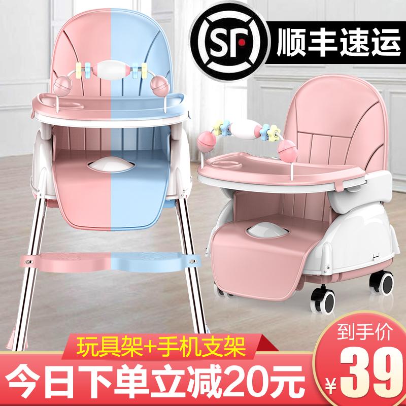 Обеденные детские стулья Артикул 603573395303