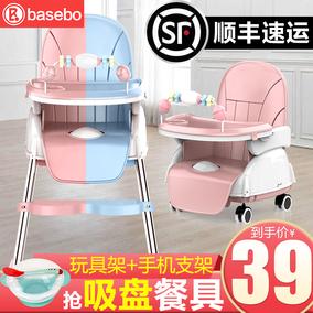 宝宝餐椅婴儿童家用吃饭桌bb凳子