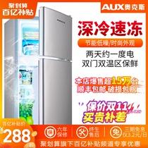 樱花双门式小冰箱冷藏冷冻家用宿舍办公室节能静音保鲜电冰箱小型