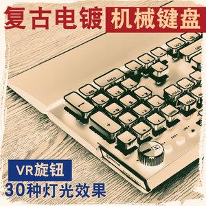 牧马人朋克真机械键盘鼠标套装青轴黑轴lol游戏外设笔记本电脑专用有线usb外接办公台式打字网红吃鸡带手托cf