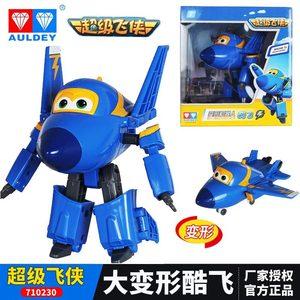 奥迪双钻超级飞侠玩具大号变形机器人飞机酷飞710230