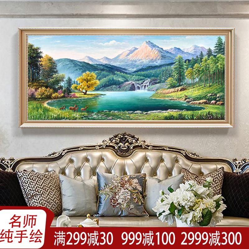 手繪客廳玄關油畫掛畫風景山水聚寶盆沙發背景墻歐式手工橫裝飾畫