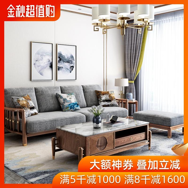 现代中式客厅白蜡木布艺大实木沙发限时2件3折