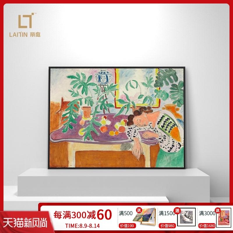 Декоративная живопись Артикул 583585778770