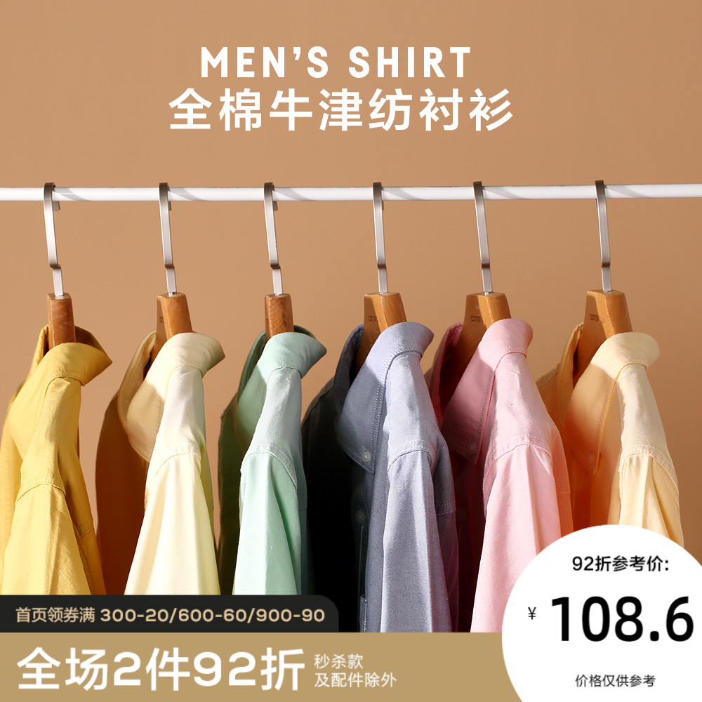 Mr. Cotton Oxford Shirt Men's Pure Cotton Long Sleeve Spring Business Casual Slim Shirt Men's Spring and Autumn Korean Style Handsome