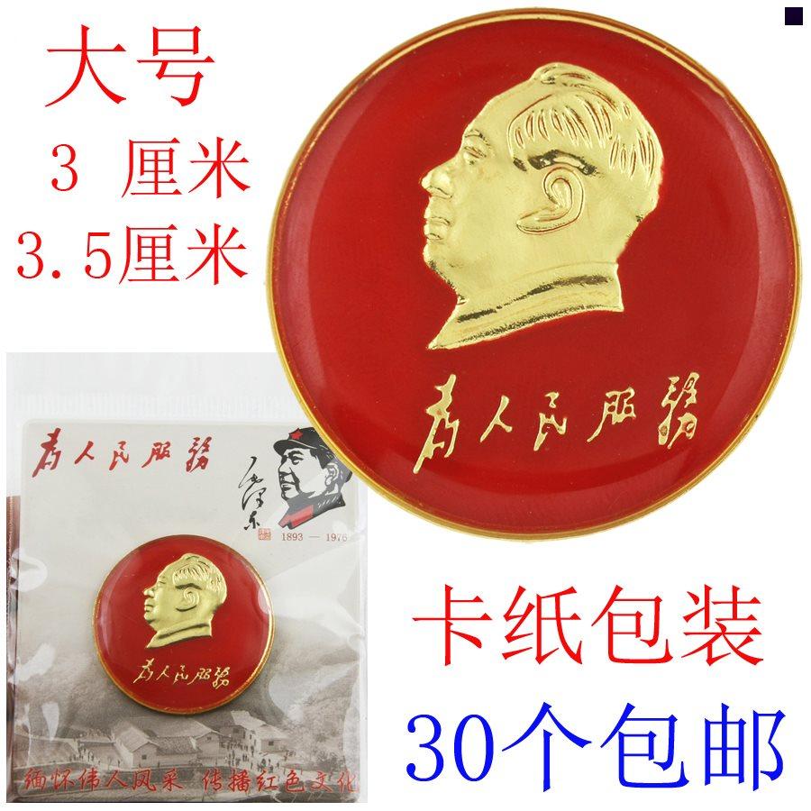 Коллекции китайской партии Артикул 649094484414