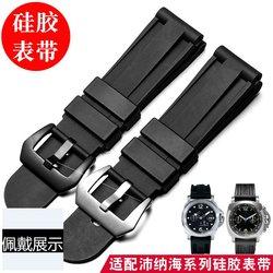 _代用沛纳海橡胶手表带男女硅胶panerai441 111佩纳海针扣 22 24m