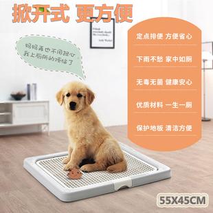 掀开式狗狗厕所便便器宠物便盆尿尿盆小型犬小号泰迪用品狗厕所