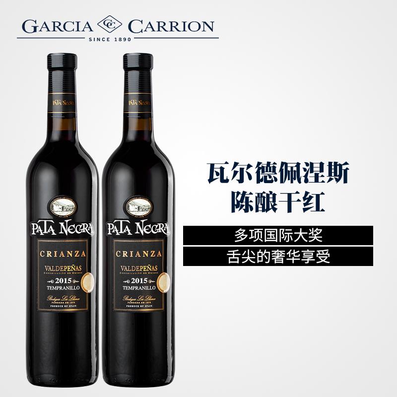 百黛庄园西班牙原瓶进口陈酿干红葡萄酒送礼