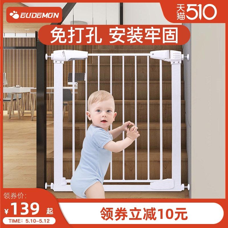 Лестничные ограждения для детей Артикул 41773191353