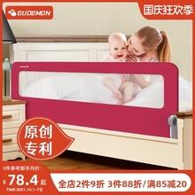 攸曼诚品床围栏宝宝防摔防护栏婴儿防掉床神器防跌落床边挡板一面