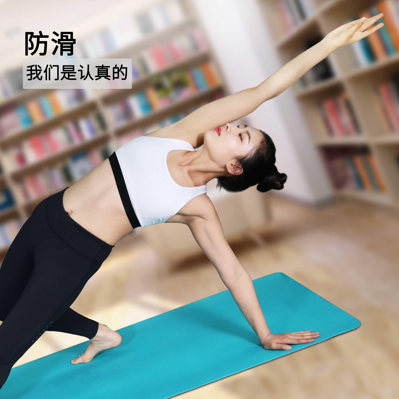 PROIRON正品防滑tpe瑜伽垫初学者男女士运动健身加宽瑜珈垫四件套