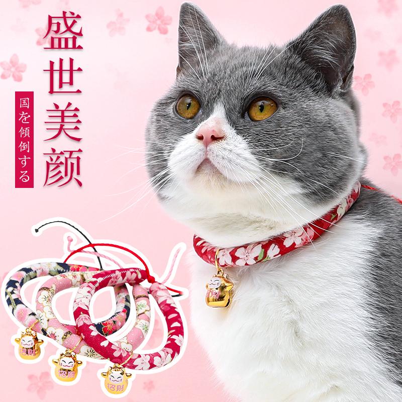 日本和风小幼猫项圈猫项链猫圈猫铃铛颈圈脖套猫牌猫咪铃铛猫用品
