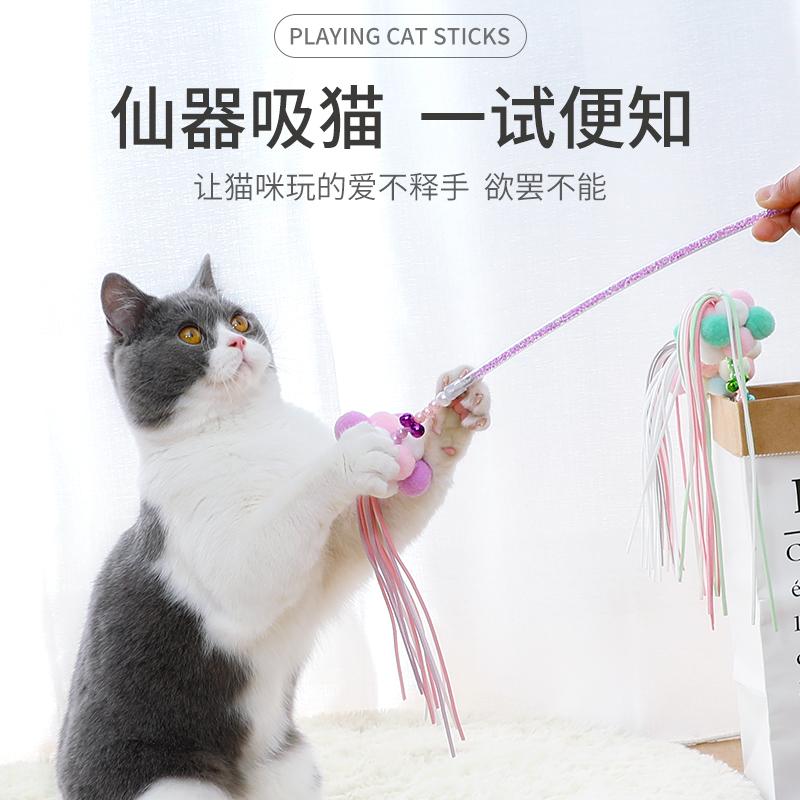伸缩逗猫棒长杆耐咬猫玩具小猫幼猫铃铛羽毛替换头仙女棒猫咪用品