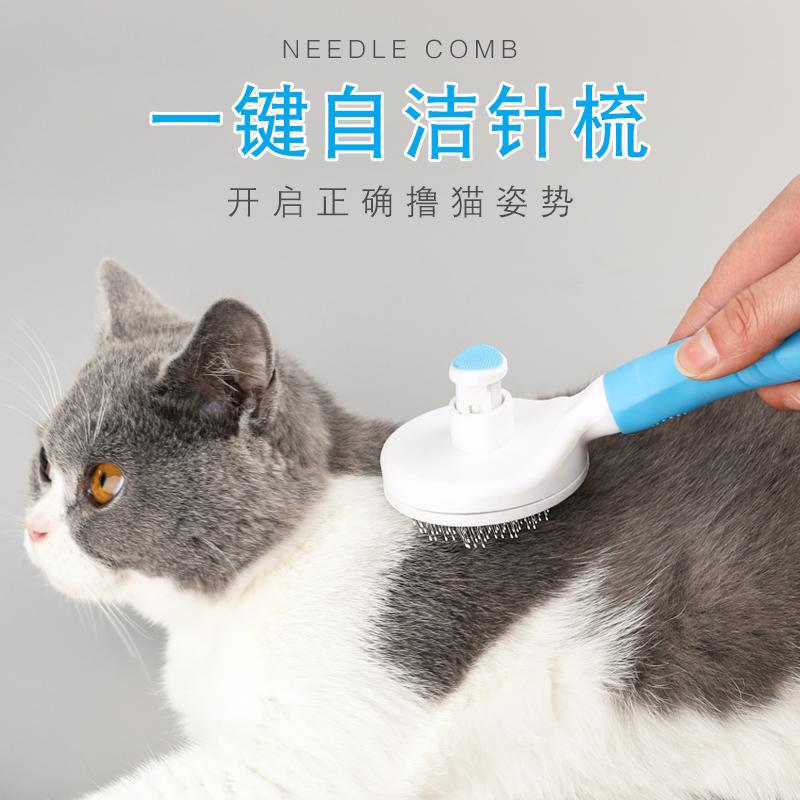 狗狗梳子猫咪刷子泰迪金毛专用狗毛刷神器宠物梳毛器大型犬的用品