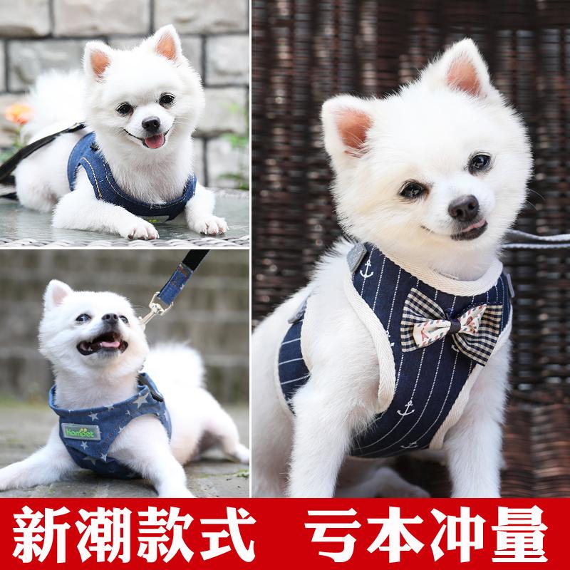 狗狗牵引绳小型犬背心式狗链子中型泰迪博美遛狗绳猫背带宠物用品
