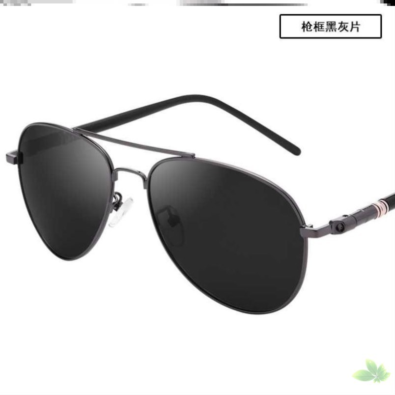 Summer sunglasses, mens fashion, ultra light fashion, trampoline sunglasses, womens black, windproof, Korean version, large box with belt