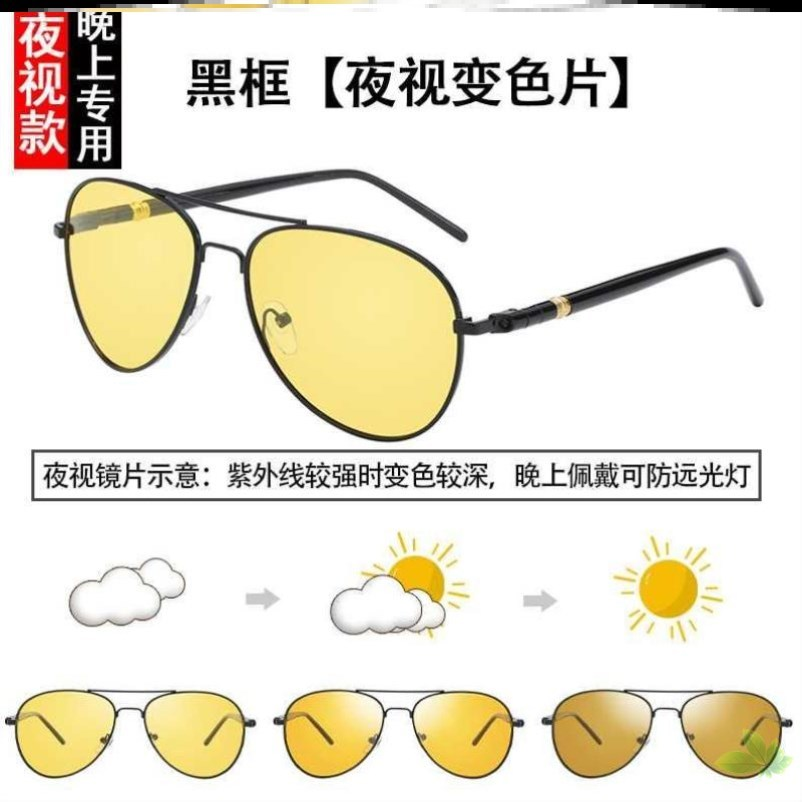 Driving mirror sun protection small face Sunglasses female summer 2020 same mens oversized ink mens Sunglasses