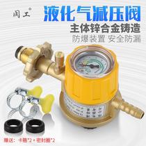 純水機家用智水機凈水器三通改臺下配件RO分球閥接頭3分2分轉4