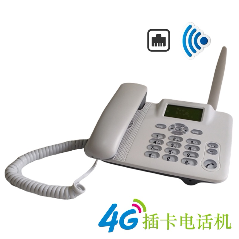 4G landline telephone home wireless router with network interface card to WiFi hotspot Unicom mobile fixed line