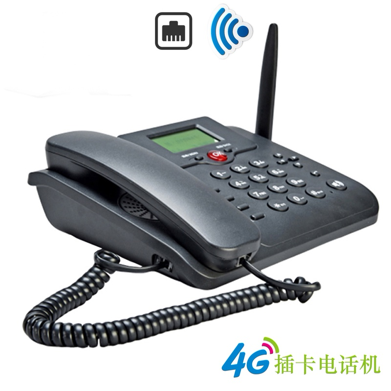 4G plug-in card to WiFi hot phone wireless routing with network port Unicom Telecom mobile three network fixed line