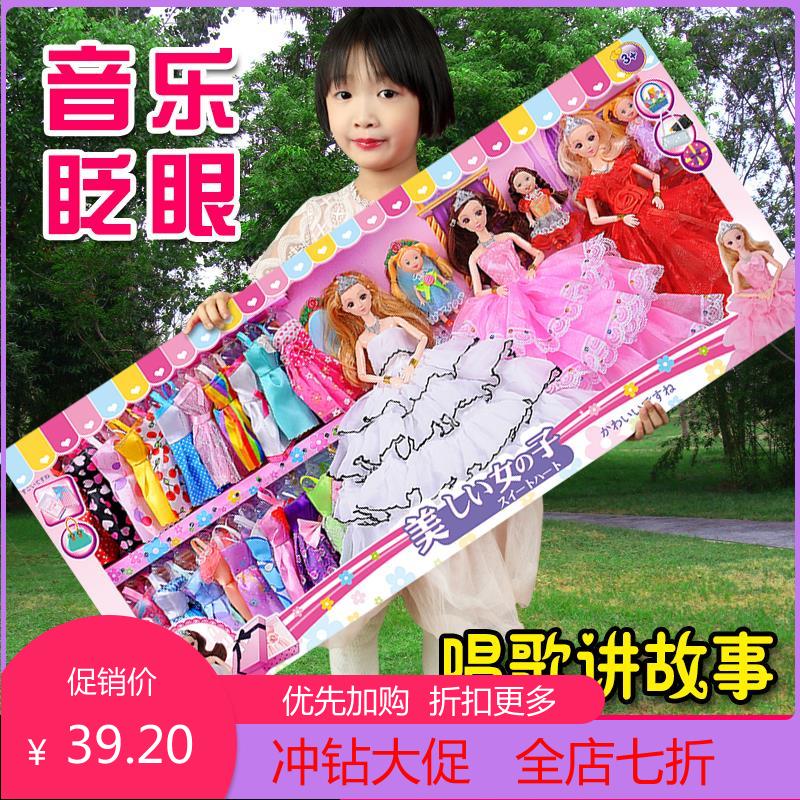 限1000张券洋娃娃芭比娃娃套装大礼盒玩具公主女孩婚纱过家家生日六一礼物