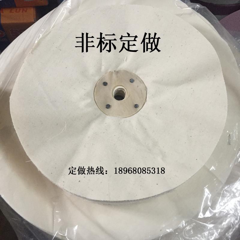 上質な木綿の車輪の白の布の輪の亜克力の研磨輪の鏡の面は布輪の老人の布の輪をつぶします