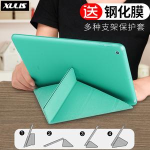 iPad2018保护套mini4/air3/1/2壳Pro9.7寸apid5外套6轻薄7硅胶10.2苹果10.5平板8五代a1822/1893/2270/2020