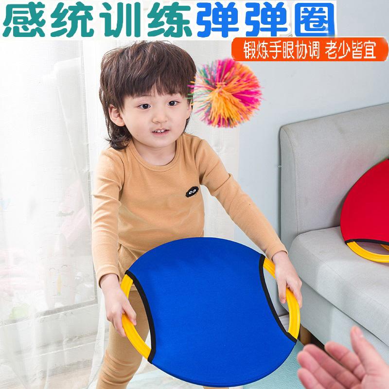 儿童弹弹圈抛接球亲子游戏玩具幼儿园感统训练家用运动软飞盘飞碟