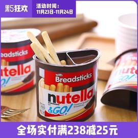 意大利进口儿童零食 费列罗能多益nutella榛子巧克力酱手指饼干棒图片