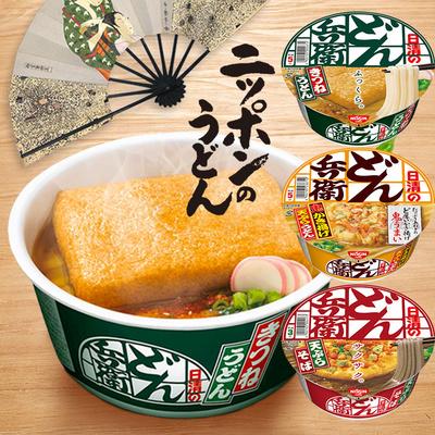 日本进口NISSIN日清兵卫油豆腐葱味乌冬面速食方便面碗面泡面*3碗