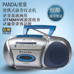 领3元券购买熊猫6300E便携式教学用录音机老式学生英语学习的放磁带机播放收录胎教怀旧卡带收音录放机复读卡式播放器