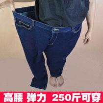 腰围4尺女装秋季特大码裤子胖mm长裤加肥加大200斤高腰弹力牛仔裤