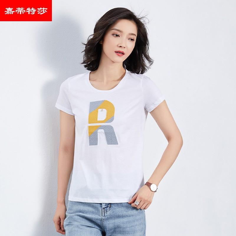 纯棉r字母白色女短袖夏季女装t恤11月05日最新优惠