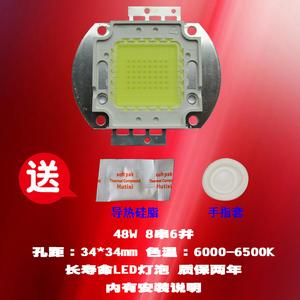 皇冠图美时代TUMETIMES LED-33+ 48W LED投影机灯泡投影仪灯泡