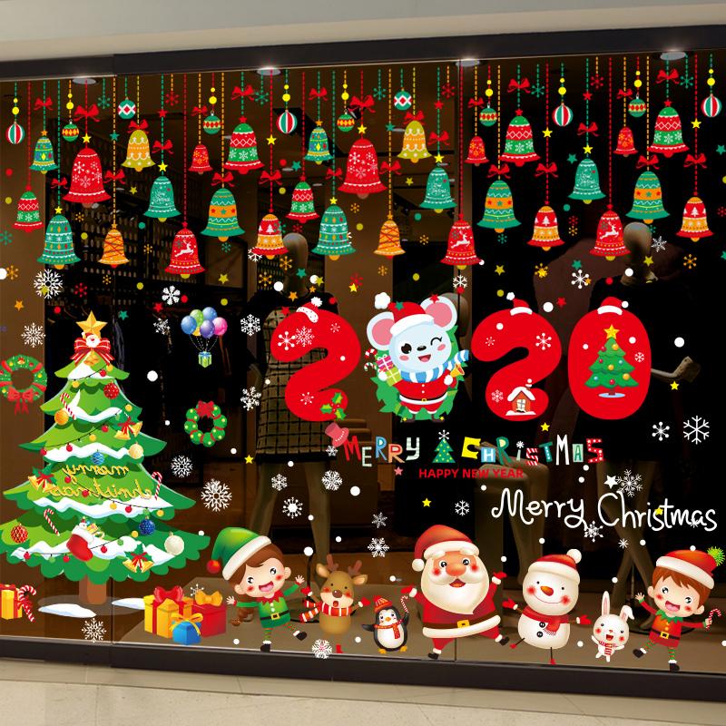 圣诞节装饰品挂件橱窗玻璃贴纸店铺场景布置圣诞老人树幼儿园窗贴