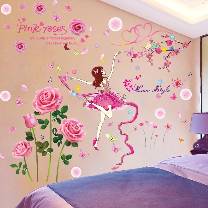 3d立体墙贴纸卧室女孩床头少女墙纸评价如何