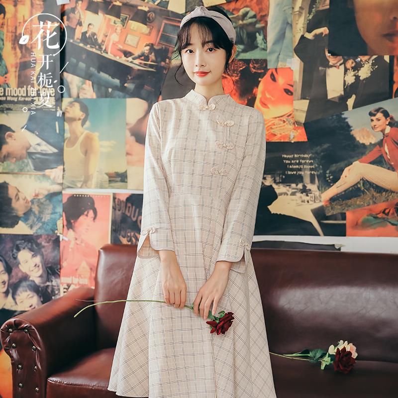 法式旗袍法式桔梗中国风少女裙子热销9件假一赔十