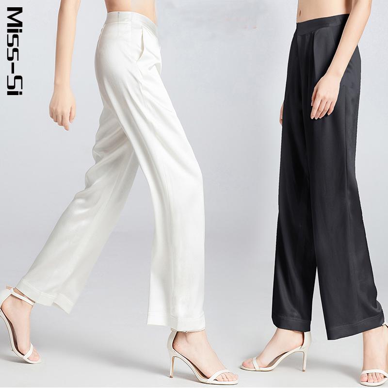 重磅真丝裤桑蚕丝女裤阔腿裤夏2021新款高腰显瘦垂感丝绸缎面长裤