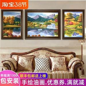 天鹅欧式风景装饰画客厅挂画简欧山水田园有框壁画美式油画三联画