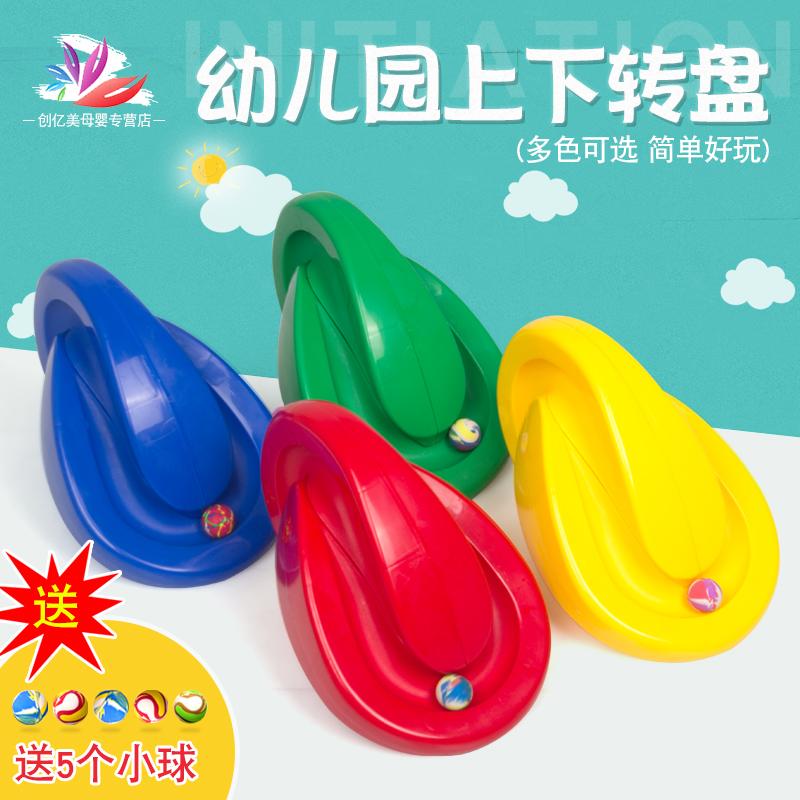 Игрушки для малышей / Конструкторы Артикул 575415157458