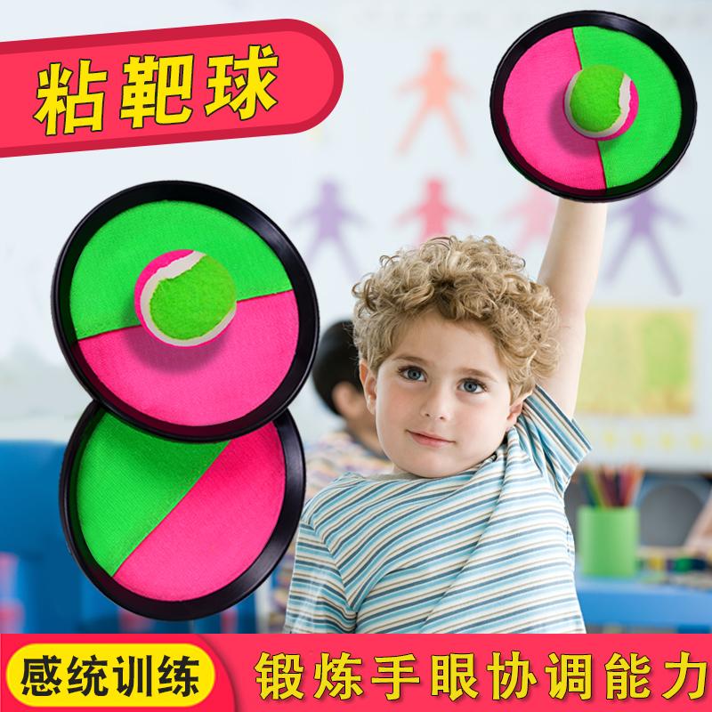 Спортивные игрушки для детей Артикул 522783802942