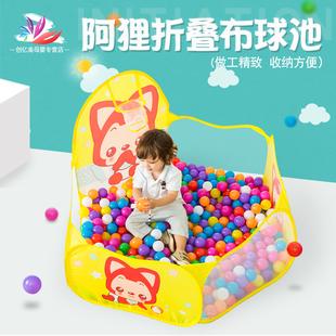 波波球海洋球环保加厚宝宝海洋球池波波球池儿童玩具球彩色球围栏