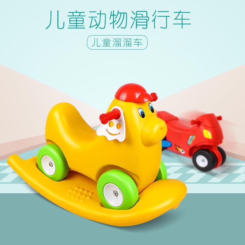 儿童动物滑行车儿童溜溜车宝宝四轮车学步车幼儿园咪咪狗滑车玩具