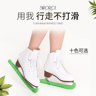 冰鞋刀套 防寒尼龙冰刀套 花刀套 多功能可调花样滑冰刀鞋保护套