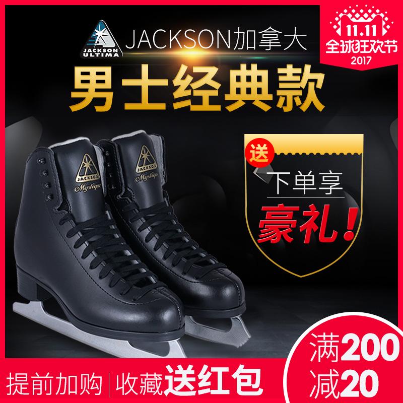 2017 модель Jackson ледовые коньки обувной Js1592 ребенок настроение скольжение коньки взрослый мужчина катание на коньках вода коньки черный